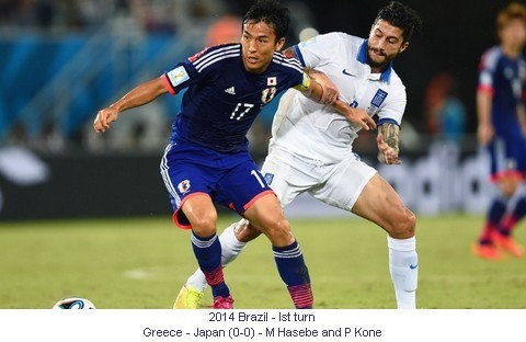 CM_01507_2014_1st_turn_Greece_Japan_M_Hasebe_and_P_Kone_1_en.jpg